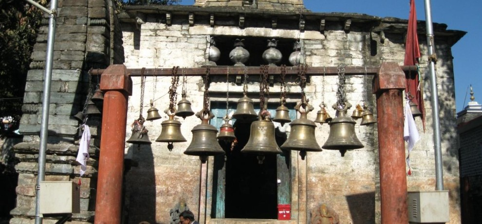 mythological facts about bagnath temple bageshwar