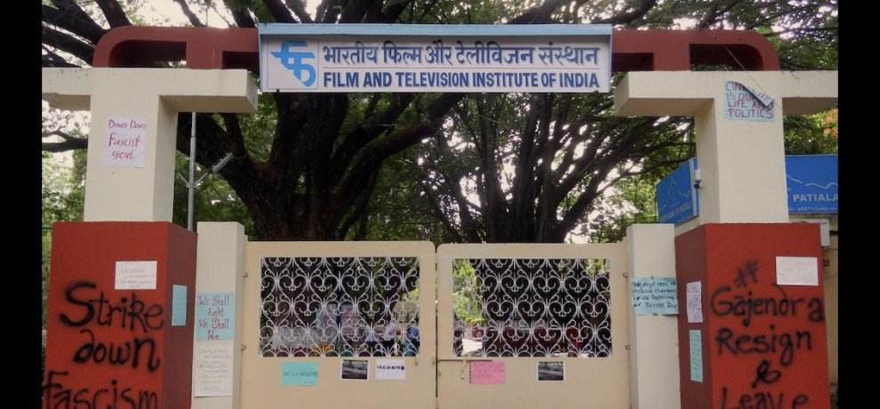 FTII Pune: professor sacked on the ground of casual copy checking