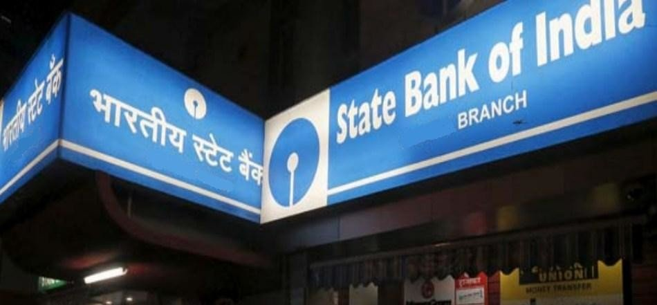 sbi circular to link aadhard card bank account