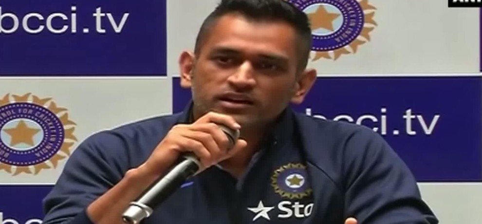Split Captaincy Doesn't Work in India: Dhoni