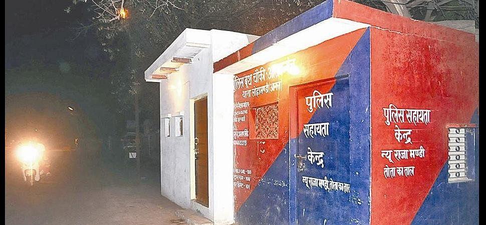 Police transfars hisar, SP Rajendra Meeda hisar, Hisar