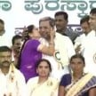 Watch: Woman kisses Karnataka CM in public