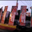 Amit Shah will attend Goraksh Conference in Basti, poster war started