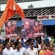 Shiv Sena activists protest against Jinnah House center Mumbai