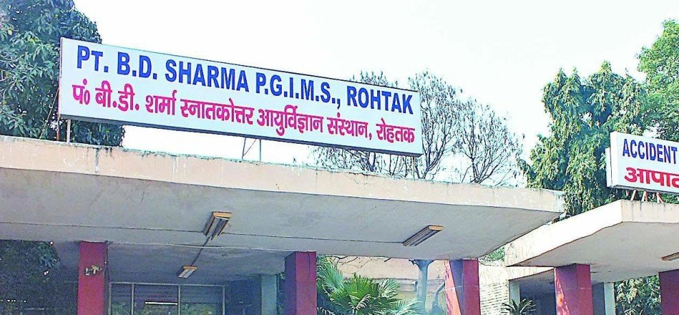 PGIMS controversy: Social and business organizations in support of Dr. Pravin, rohtak pgi
