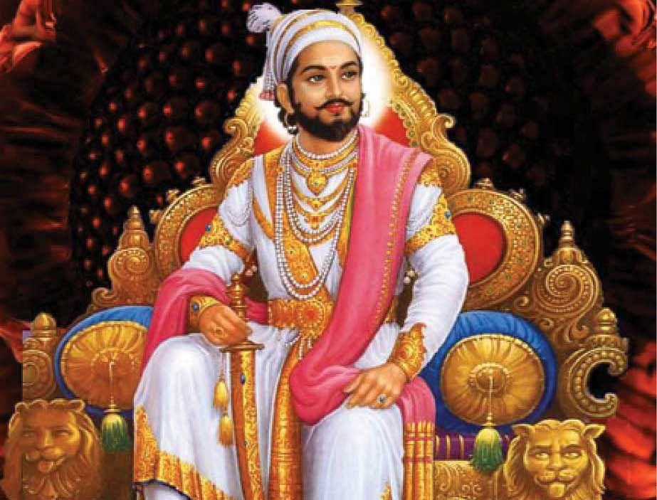Chhatrapati Shivaji Maharaj Jayanti 2020 Know His Great Thoughts - Shivaji  Maharaj Jayanti 2020: जानिए छत्रपति शिवाजी महाराज के वो सात प्रेरणास्रोत  वचन - Amar Ujala Hindi News Live