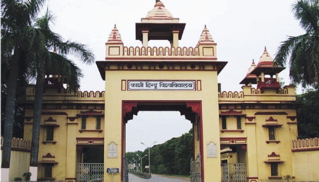 बीएचयू के संस्कृत विद्या धर्म विज्ञान संकाय में असिस्टेंट प्रोफेसर पद पर डा फिरोज खान की नियुक्ति का विरोध खत्म भी नहीं हुआ था कि एक और विवाद सामने आ गया है...
