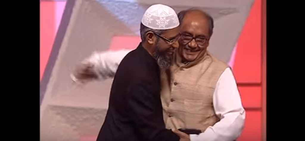 Image result for zakir naik digvijay