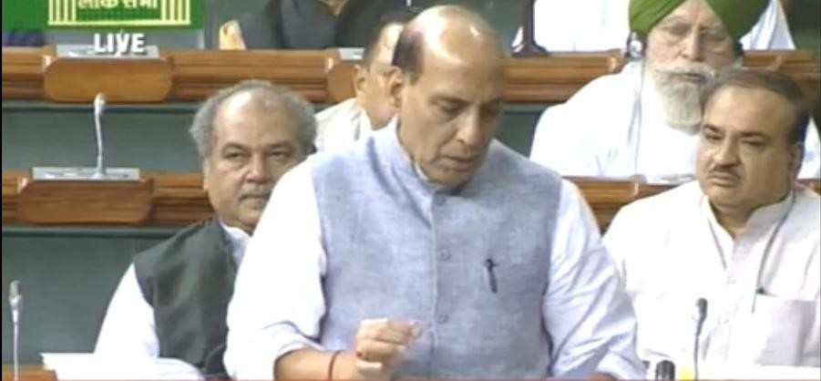 Home minister Rajnath Singh speaks on saarc visit in Loksabha