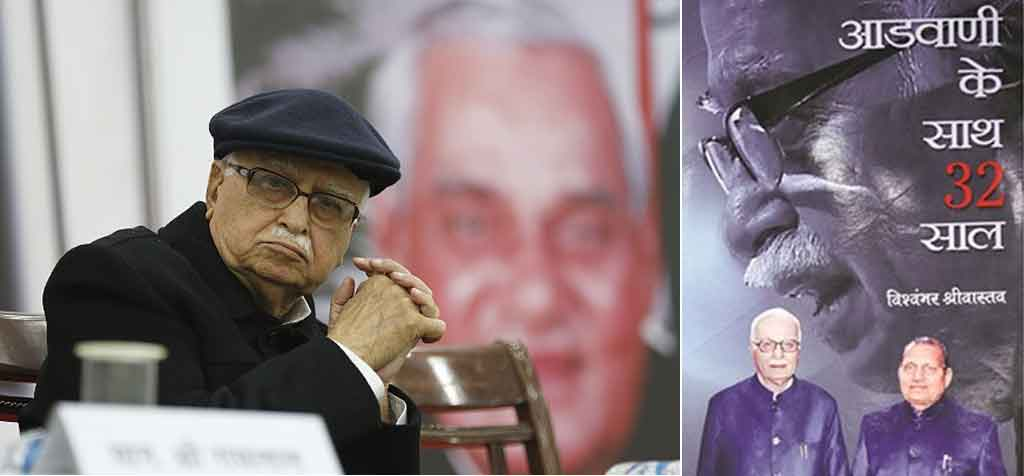 L K Advani didn't want son to contest polls from Gandhinagar, says new book