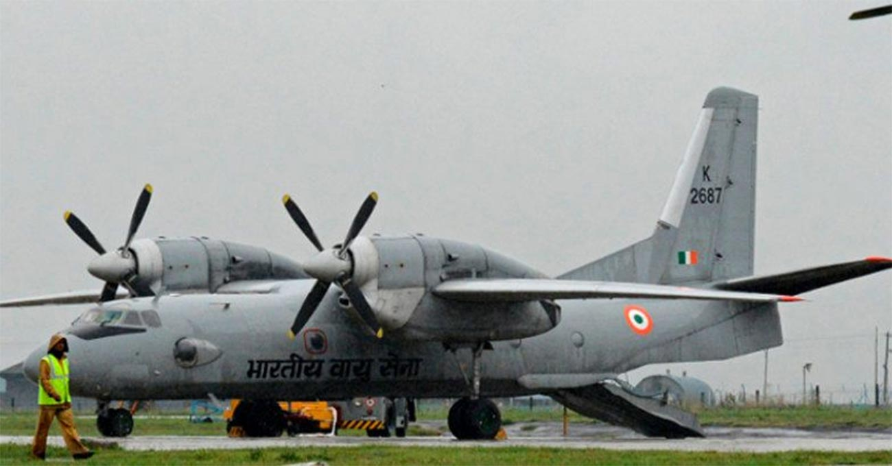 Indian Air Force Recruitment 2019 many vacancies know how to apply sarkari naukri