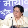 mayawati press conference in Lucknow.
