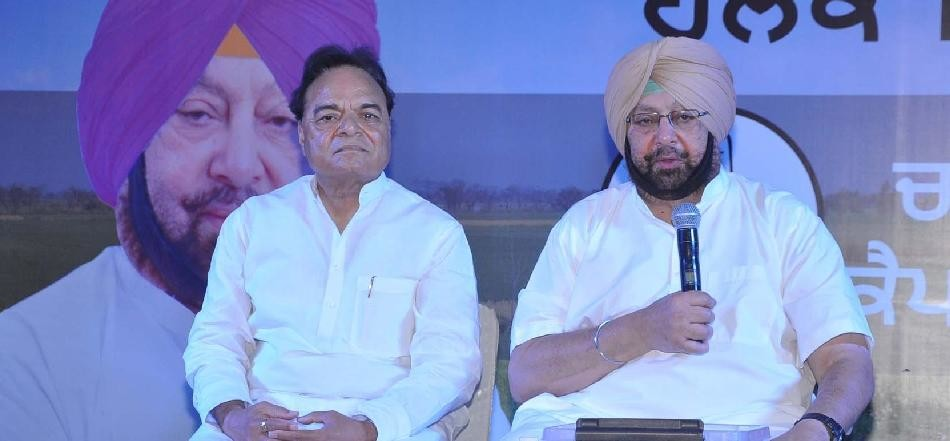 captain amarinder singh on syl issue, blame on akali goverment