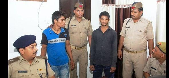 Lutkand potato merchant, revealing two arrested