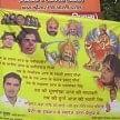BSP, BJP poster war: Swati as 'Durga', Mayawati as 'Surpanakha'