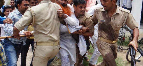BJP leaders arrested in the city to self-immolation