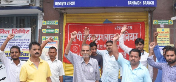 20 Crore transactions affected from bank strike