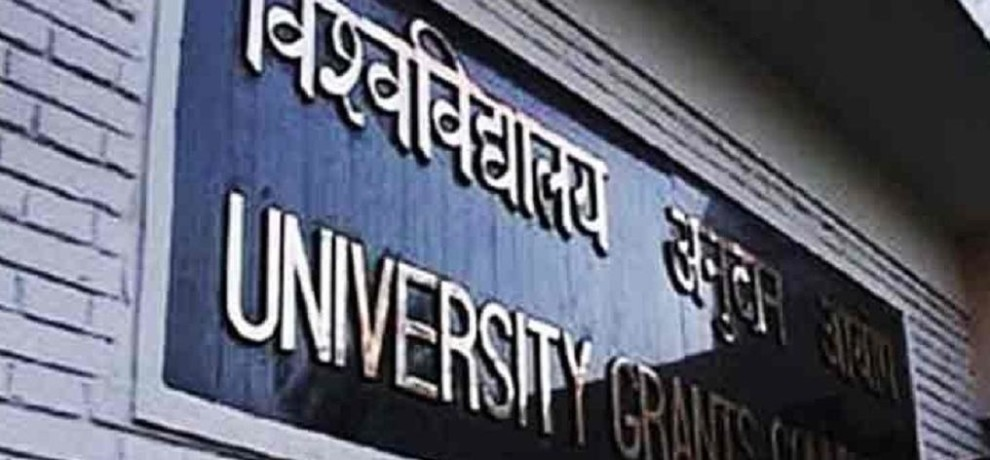 ugc will upload all data of Research students on its website