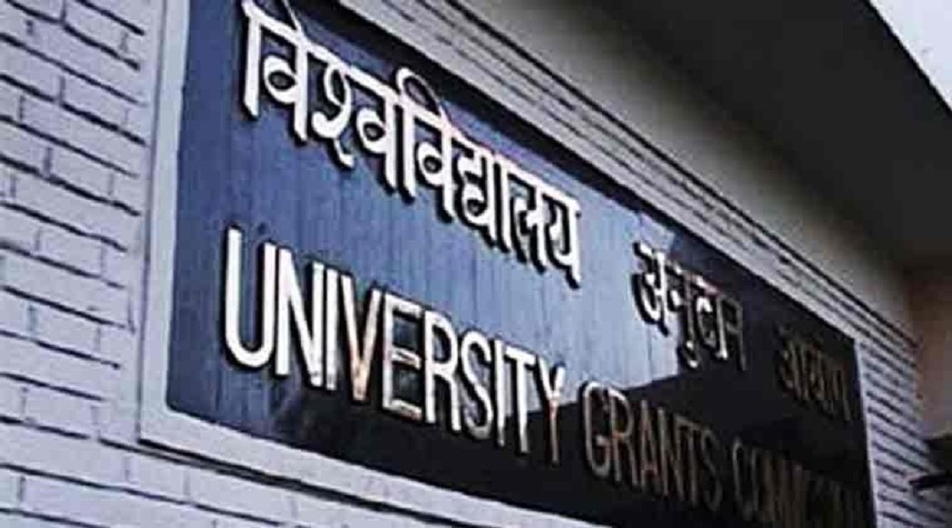 UGC Invites Applications From Institutes For Eminence Tag