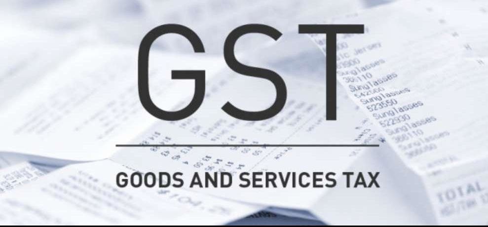 gst is Beneficial if you don't make this mistake