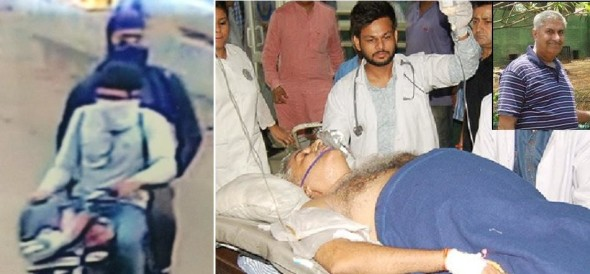 attack on rss leader jagdish gagneja, investigation by CBI, jalandhar, punjab, chandigarh,