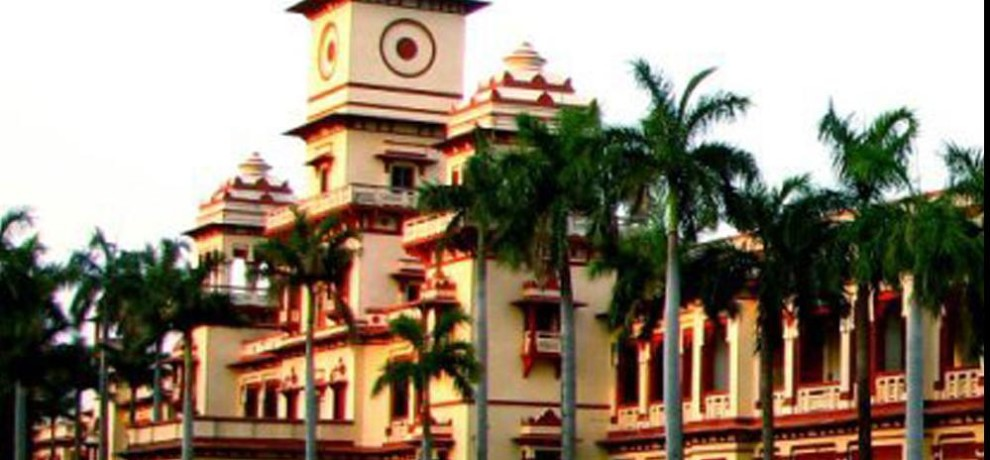 BHU : Students will get 30 gold medals