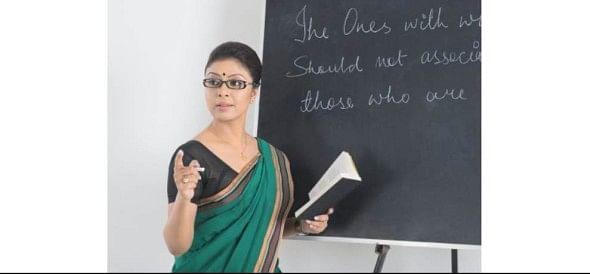 State schools 13 teachers sacked