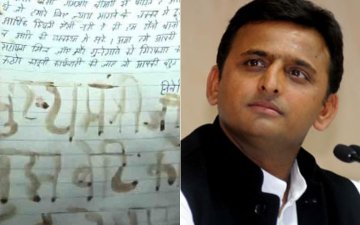 cm akhilesh helps bulandshahr sisters who wrote blood letter