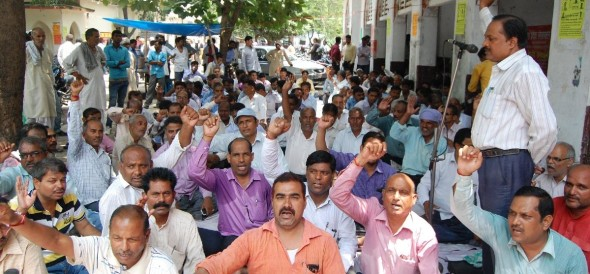 Collectorate employees protest