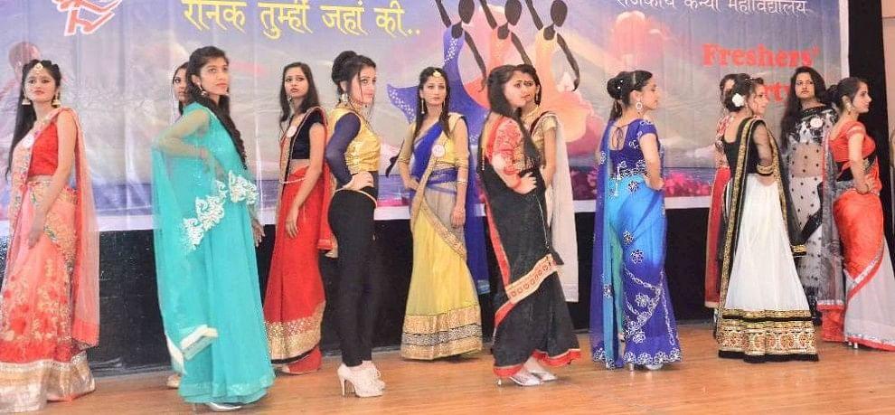 Fresher Party in RKMV college Shimla