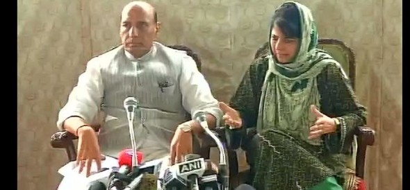 mehbooba mufti press conference on kashmir unrest