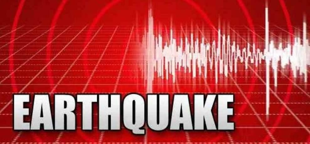 earthquake hits Rampur and Aani in Himachal Pradesh