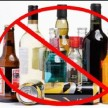 people suffer with diseases after wine ban in bihar