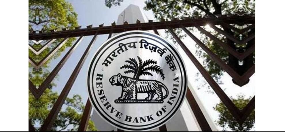 bank customer upset to rbi bogus order