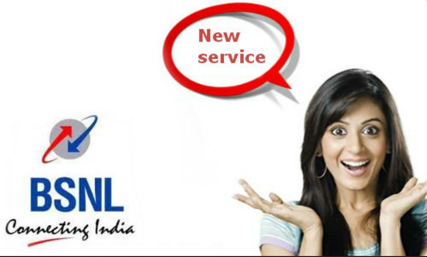 bsnl bumper offer get 100 rupee talktime by purchasing sim in just 6 rupees