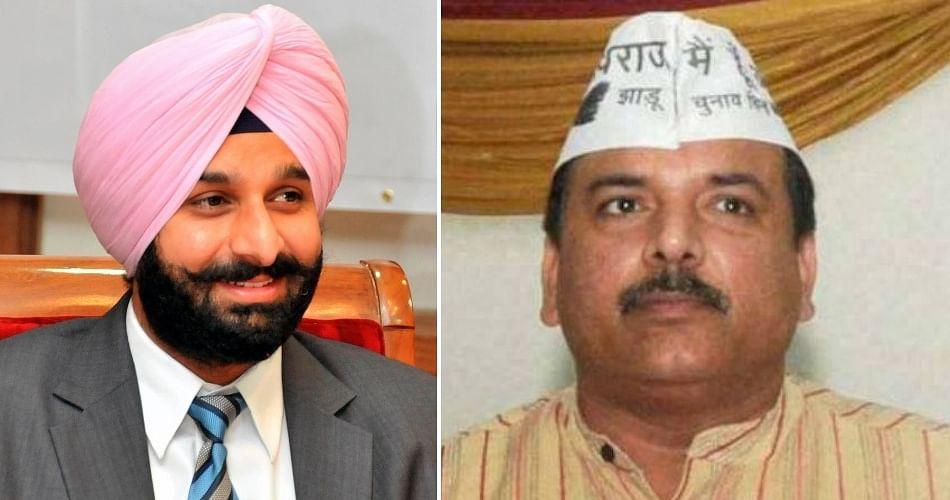 Charges Framed On Sanjay Singh In Defamation Case Filed By Bikram Singh  Majithia - मंत्री के मानहानी केस में 'आप' के दिग्गज नेता पर आरोप तय, ये है  मामला - Amar Ujala