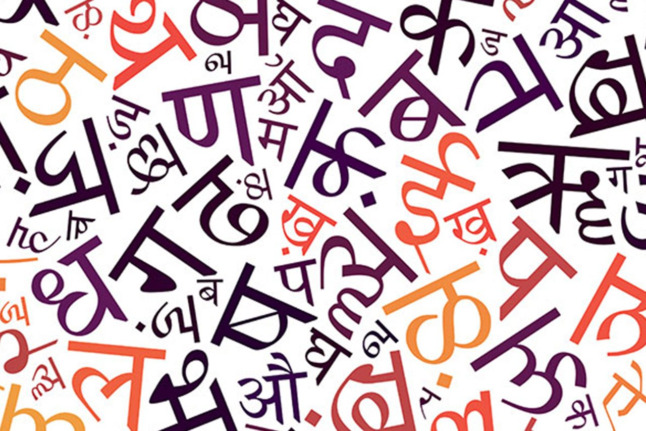 Hindi is a need of Technology in modern scenario