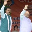 UP election: BJP not gave ticket to lose before
