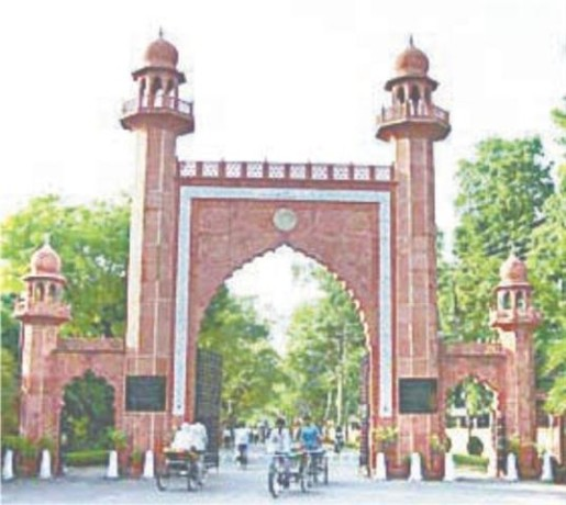 AMU students' conference on Kanhaiya protest postponed