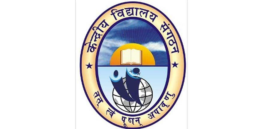Job In Kendriya Vidyalaya Sangthan