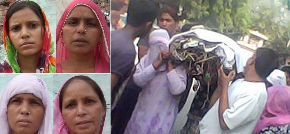 son missing and father died, three daughters gave shoulder to father bier in rohtak