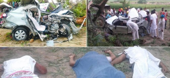 five people of family died in car accident in faridkot, main reason exposed in police enquiry