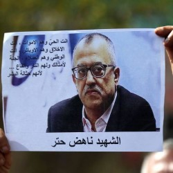इस्लाम विरोधी कार्टून शेयर करने पर जॉर्डन में लेखक की हत्या