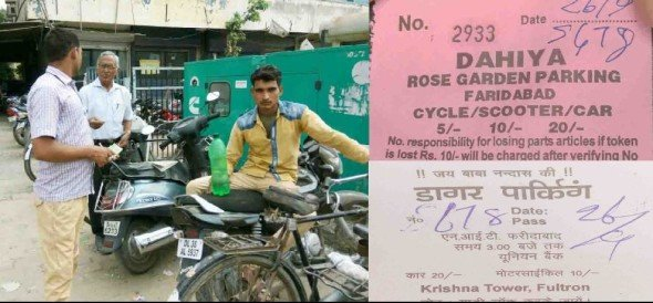 illegal parking business in faridabad