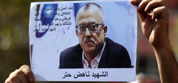 Jordanian Writer Shot Dead Ahead of Hearing Over Controversial Cartoon