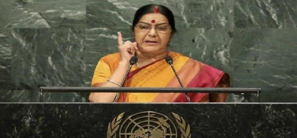 sushma swaraj live form United Nations General Assembly