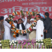 Those were saying good days about to come, cheated with public, Akhilesh yadav