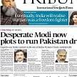Pakistan newspapers skip Sushma Swaraj, focus is on Modi's review of Indus Waters Treaty
