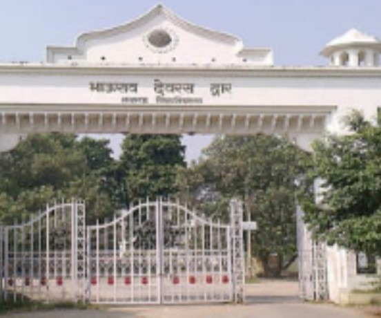 Back paper exam schedule of lucknow university.