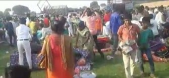 people looted things of brides in mass wedding in Ahemdabad Etawah